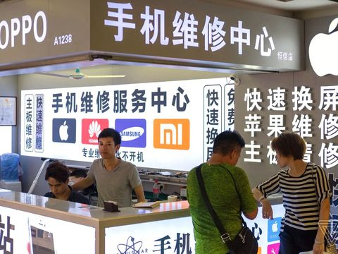 Xiaomi overtakes Apple as number two smartphone vendor for first time
